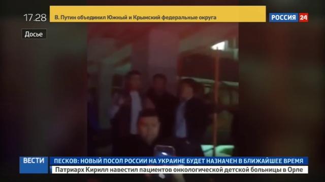 Новости на Россия 24 • Осквернивший статую Будды дагестанский спортсмен получил два года условно