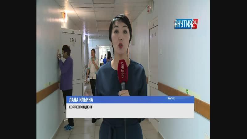 Якутский республиканский онкодиспансер начал переезд в другое здание