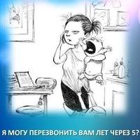 Нелли Баева, 22 октября 1995, Болохово, id120827500
