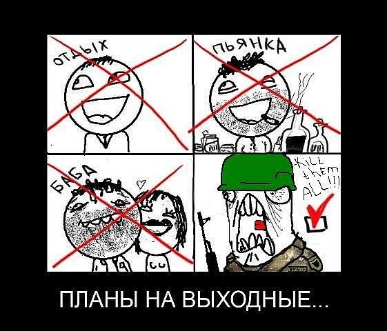 http://cs410923.userapi.com/v410923207/dd4/u9bfYmxzd8g.jpg