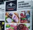 Юрий Олейников фото #31