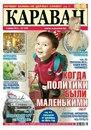 Askat Zhakayev фото #10