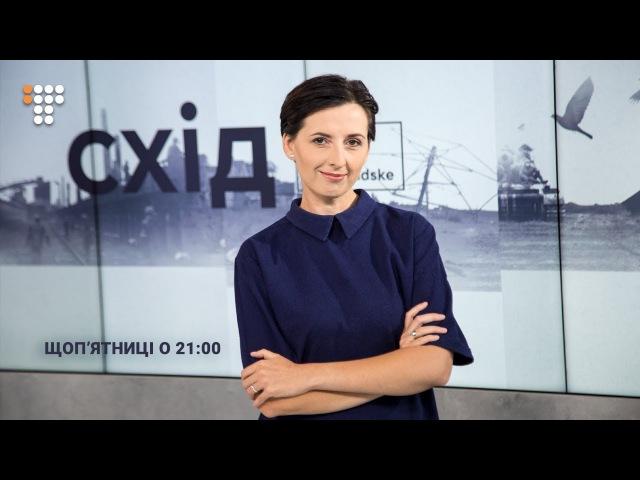 Громадське Схід: «Блакитні шоломи» на Донбасі » Freewka.com - Смотреть онлайн в хорощем качестве