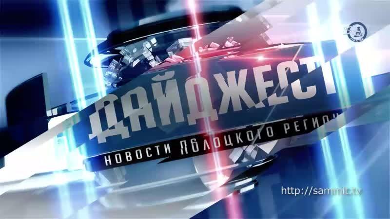МЕХОМАНИЯ в Новополоцке