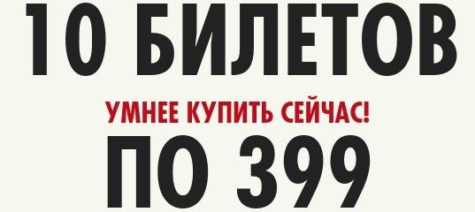 лирика цена саратов vk