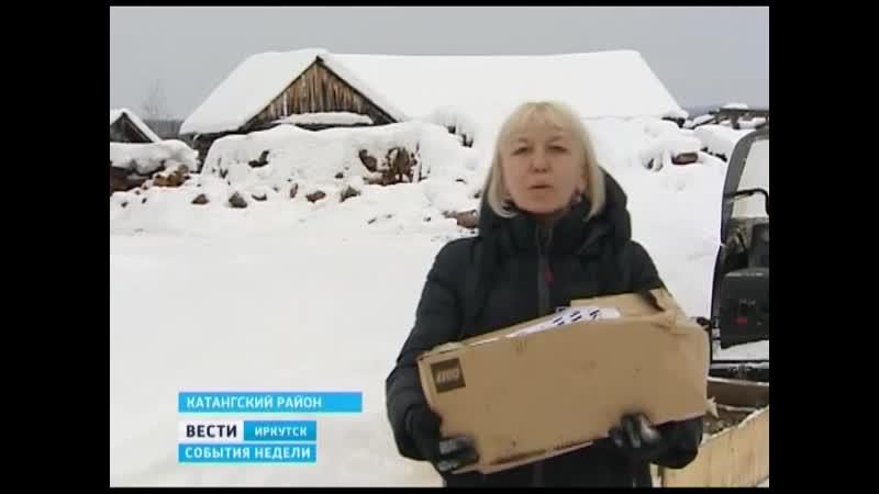 Добраться туда можно на вертолёте или по «зимнику». В отдаленные села Катангского района отправился «мед-культ-просвет-десант»