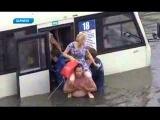 Катунь 24. В Барнауле затонул автобус