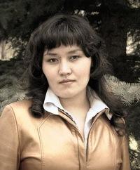 Миляуша Бердигулова, 26 июня 1997, Челябинск, id121845301