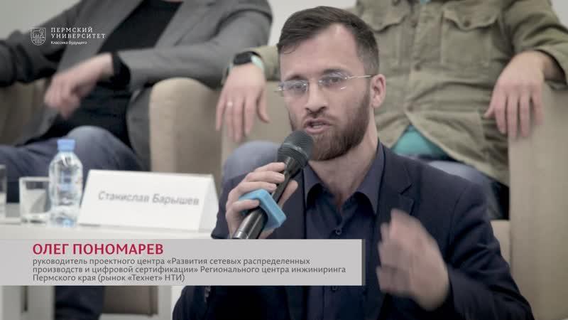 Олег Пономарев о профессии «Инженер завода»