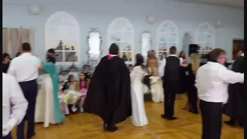 Павана — Танец родителей