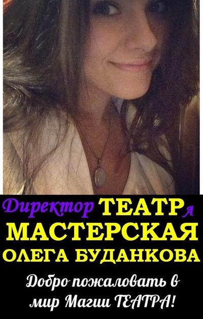 Наталия Буданкова