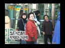 !Exclamation Mark, Great Heritage 74434 02, 위대한 유산 20070120