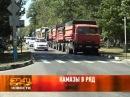 29 августа 2013 Новости Рен ТВ Армавир