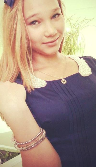 Мария Филиппова, 17 октября 1999, Ужгород, id172231566