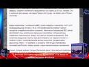 Россия за сутки пустит Британию «на дно» ➨ Новости мира ProTech