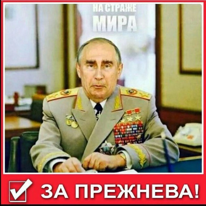 Иван Алексеев   Москва