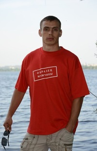 Иван Шикорин, 18 августа 1984, Запорожье, id23471786