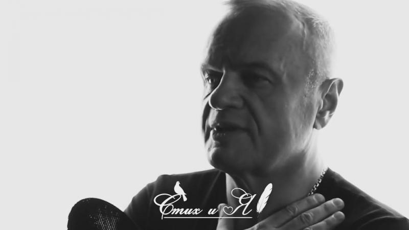 [v-s.mobi]Эдуард Асадов - Пока мы живы (Стих и Я).mp4