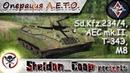 Т 34Э 4 AEC M8 Операция Л Е Т О War Thunder