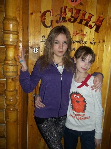 Фото №293753104 со страницы Кристиночки Пуковой