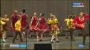 Kultuuroin estafiettu Petroskoil loppih suurel konsertal