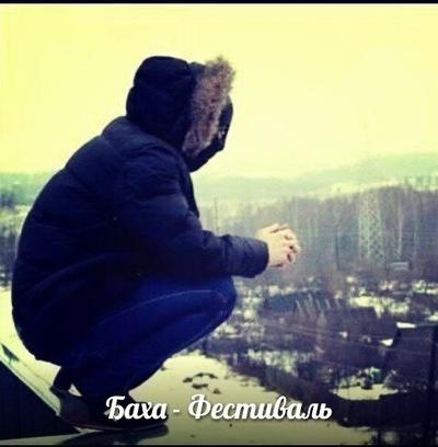 Бақытхан Саламатов, 24 ноября 1995, Москва, id214635320