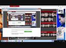 Live: Текстовые разборы боёв от UFC-Bets-Pro