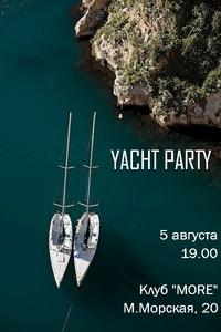 Яхт-вечеринка в Море