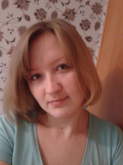 Татьяна Никитина, 28 января 1986, Пермь, id172718818