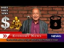 Gerald Celente - The Gold Oil and Dollar Triple - Which is More Profitable to Invest
