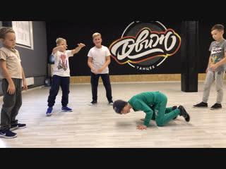 Брейк рейв   Break Dance ( от 6 до 9 лет )