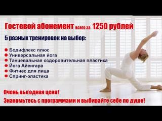Наша работа для Студии йоги и фитнеса АСАХИ https://vk.com/fitness_asahi