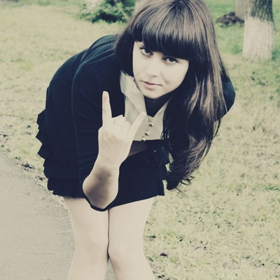 Светлана Владиславовна, 11 апреля , Белгород, id128891737