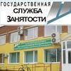 Отделение занятости населения по г. Вологде и Во