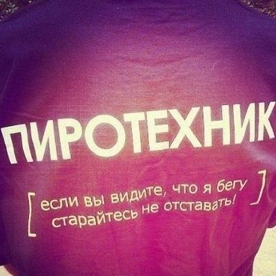 Санёк Спиридонов, 13 декабря , Днепропетровск, id145304265