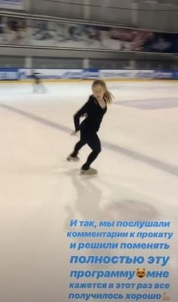 Дарья Паненкова - Страница 8 0kRjpL3Q6fM