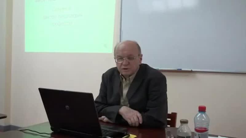 Концепция биологически целесообразной физической подготовки.4 Селуянов Виктор Николаевич