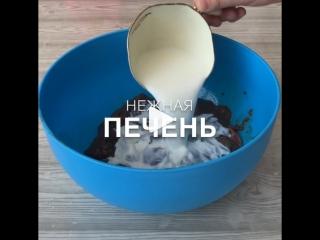 Печень по-строгановски (ингредиенты указаны в описании видео)
