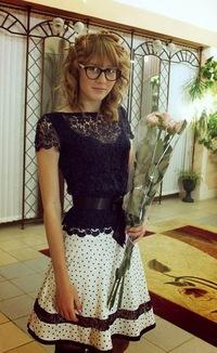 Любаша Хомич, 20 февраля 1998, Минск, id220594256