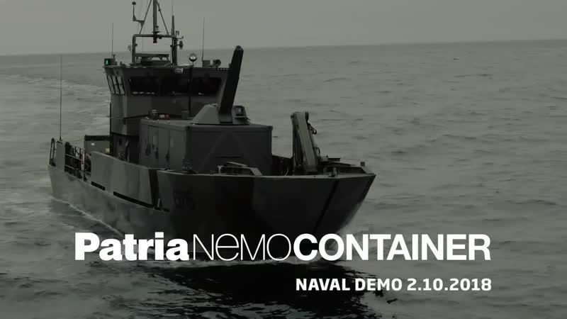 Испытания Fast Supply Vessel с миномётной системой NEMO
