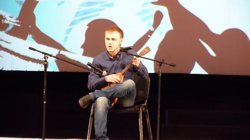 Областной фестиваль Я вхожу в мир искусства С. Шаров.