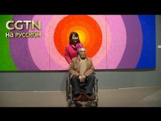 Китайский художник Сяо Цинь жертвует свои работы Художественному музею Китая
