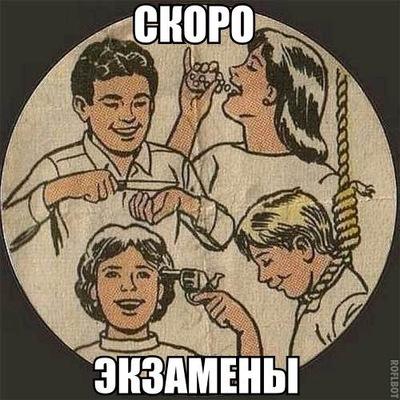 Ден Копятин
