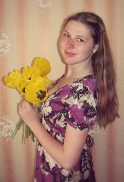 Екатерина Перепеченко, 17 сентября 1995, Харьков, id44425932