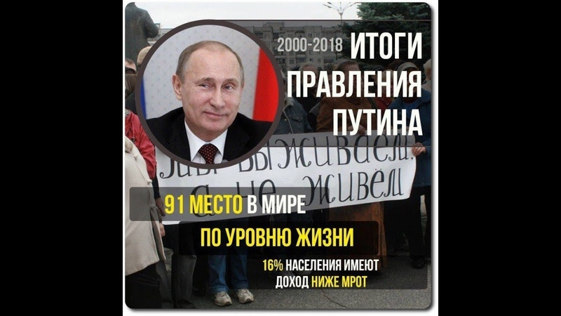 Экономика России посыпалась как карточный домик. Чиновники массово выводят деньги и готовятся бежать