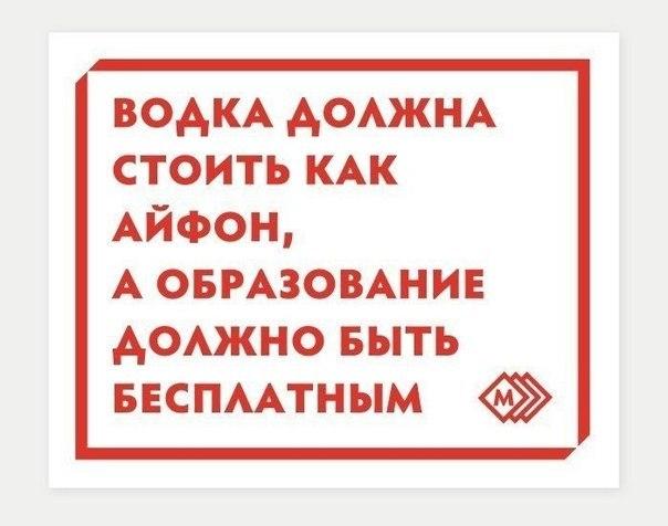 Мишаня Молодец | Москва