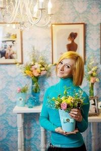 Кристина Сатдарова