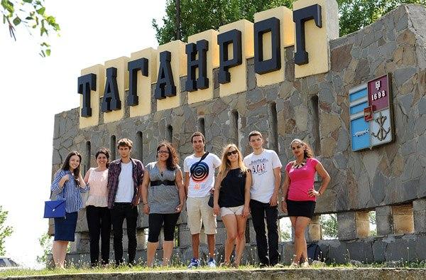 Таганрог посетили студенты из лионского университета «Братьев Люмьер»