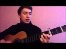 Валентин Стрыкало - Улица Сталеваров(cover)