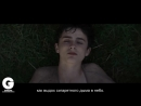 Troye Sivan - Swimming pools (рус.суб.) Call me by your name